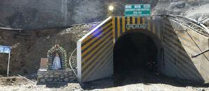 Trevali increases zinc holdings
