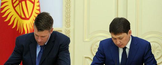 Centerra signs Kyrgyz ceasefire