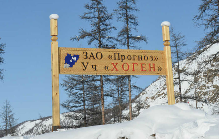 Silver Bear's Russia project gets boost