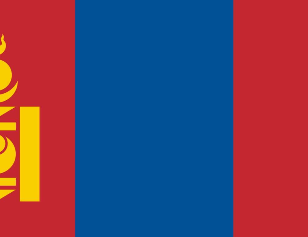 Elixir's Mongolian CSG drive