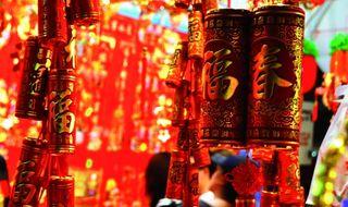Chinese reinforce AWE move